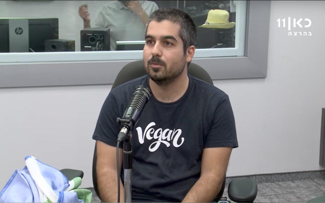 Gad Hakimi on Israeli national TV