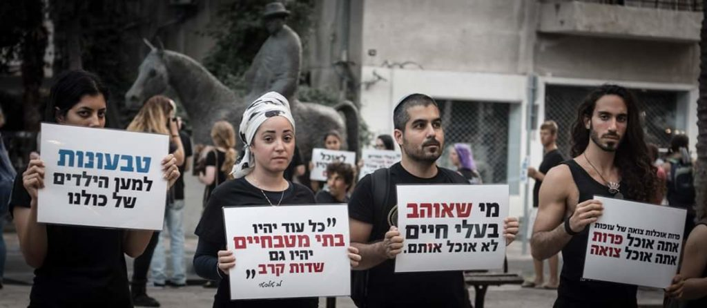Gad and liat hakimi at a demonstration for the animals in israel